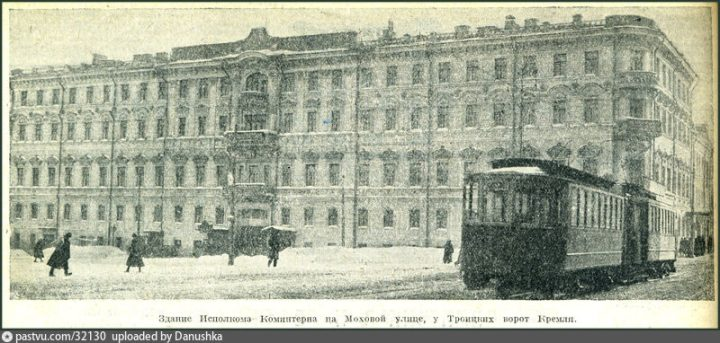 Comintern HQ on Mokhavaya