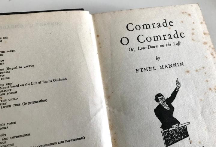 ComradeOComrade.png
